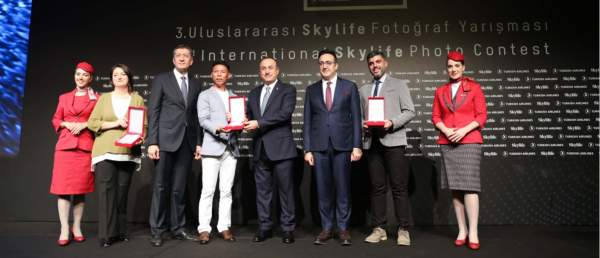 Turkish Airlines photography awards