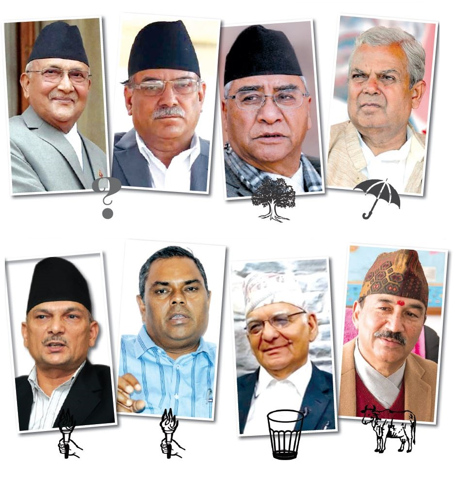 How the small parties in Nepal are faring
