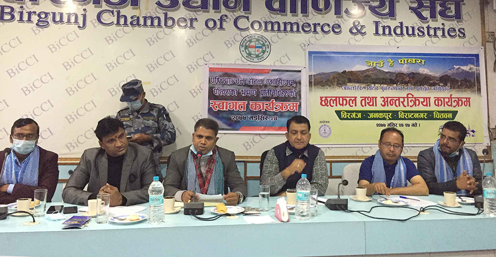 Conflict-time campaign resurrected to revive Pokhara
